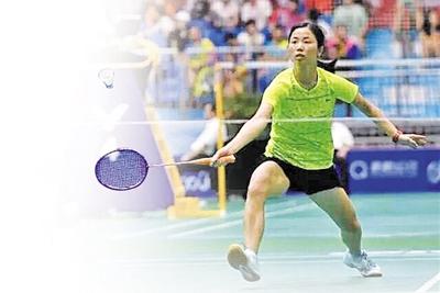 全运会群众羽毛球项目开赛